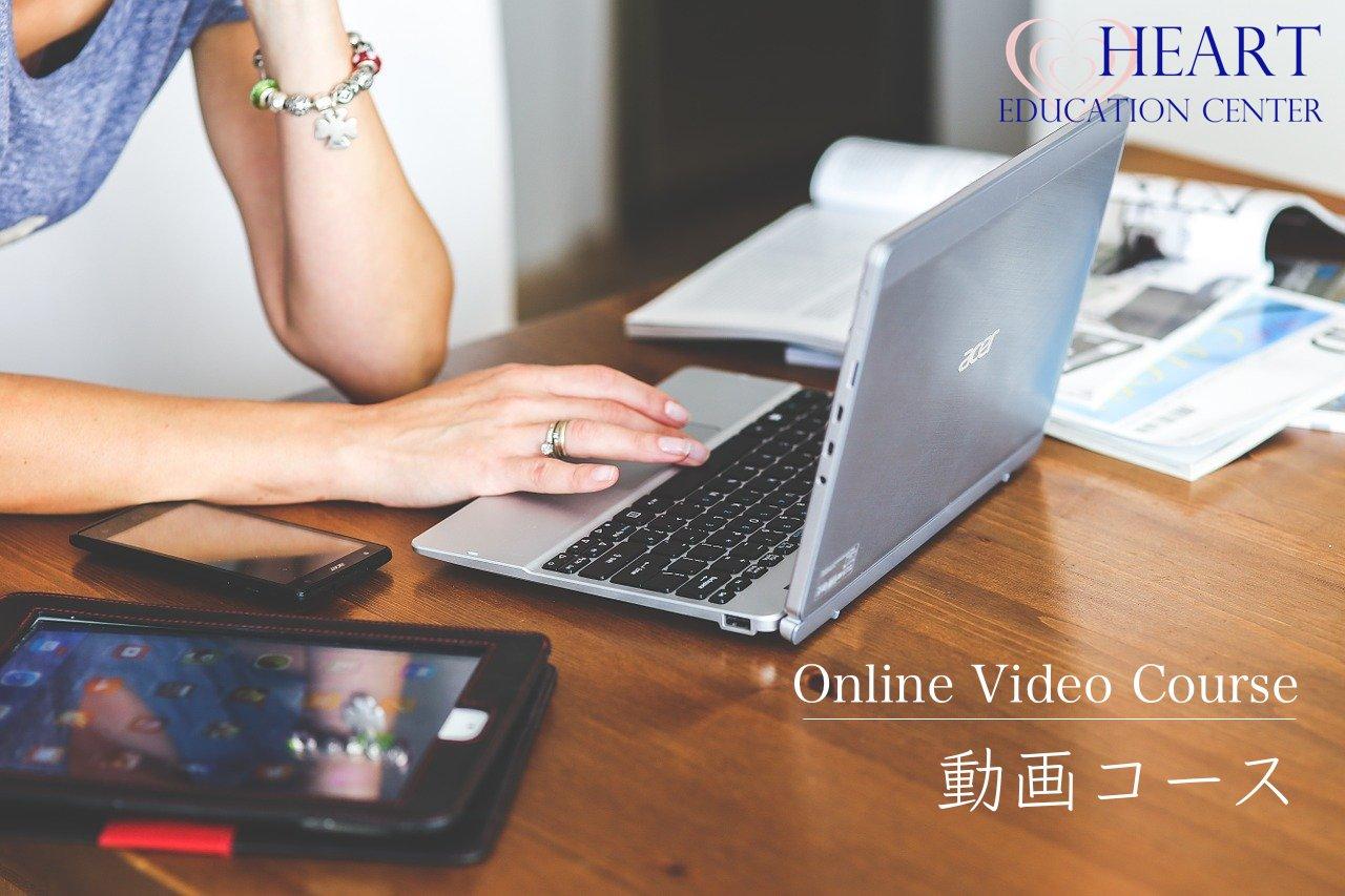 videocourse