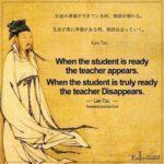 #005 教師〜内なる智慧
