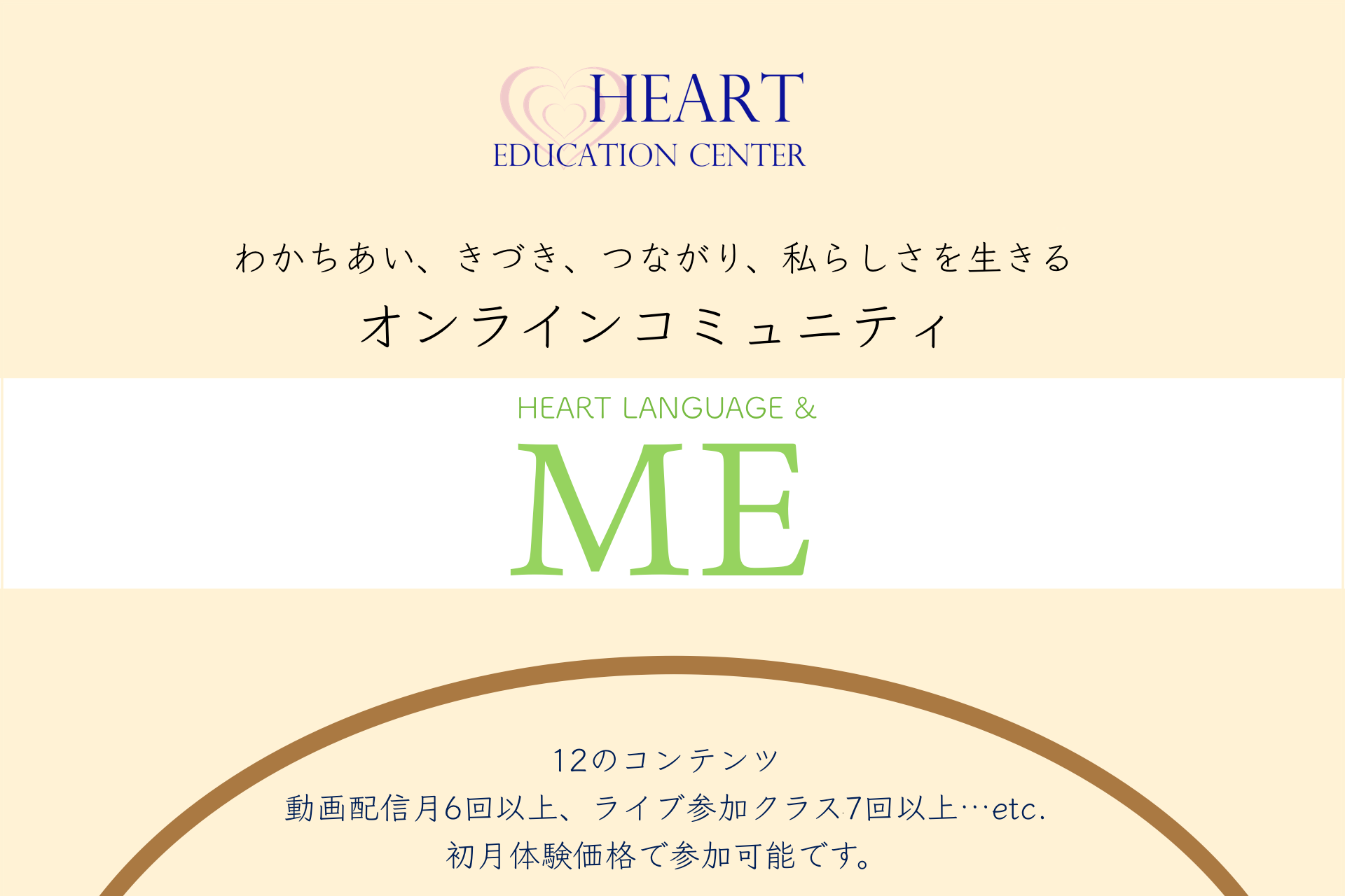 new_ME