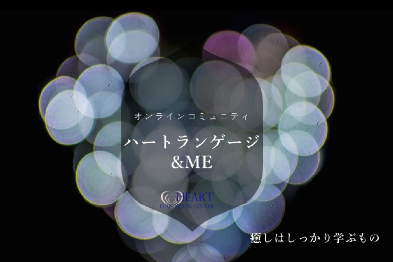 new_ME2